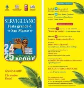 Festa San Marco